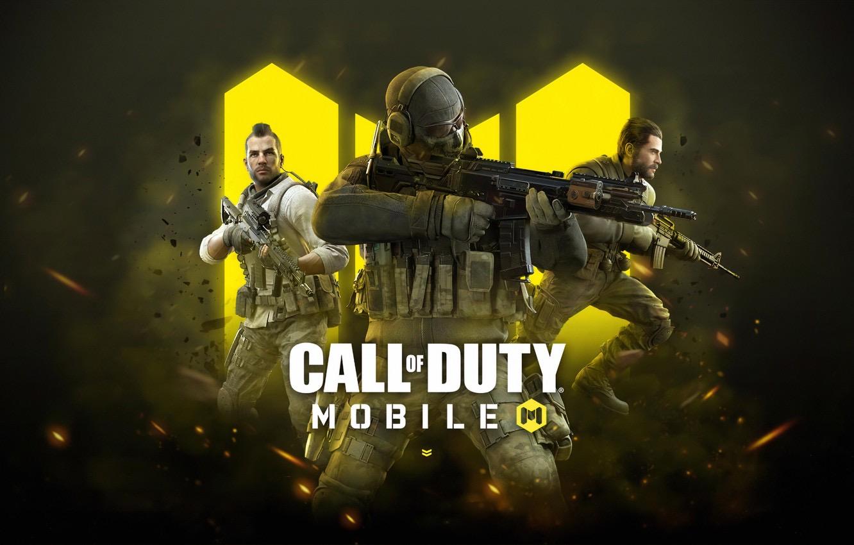 Call od Duty Mobile