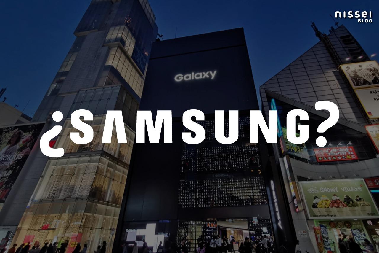 Samsung Oficial - Contenido Blog Lanzamientos
