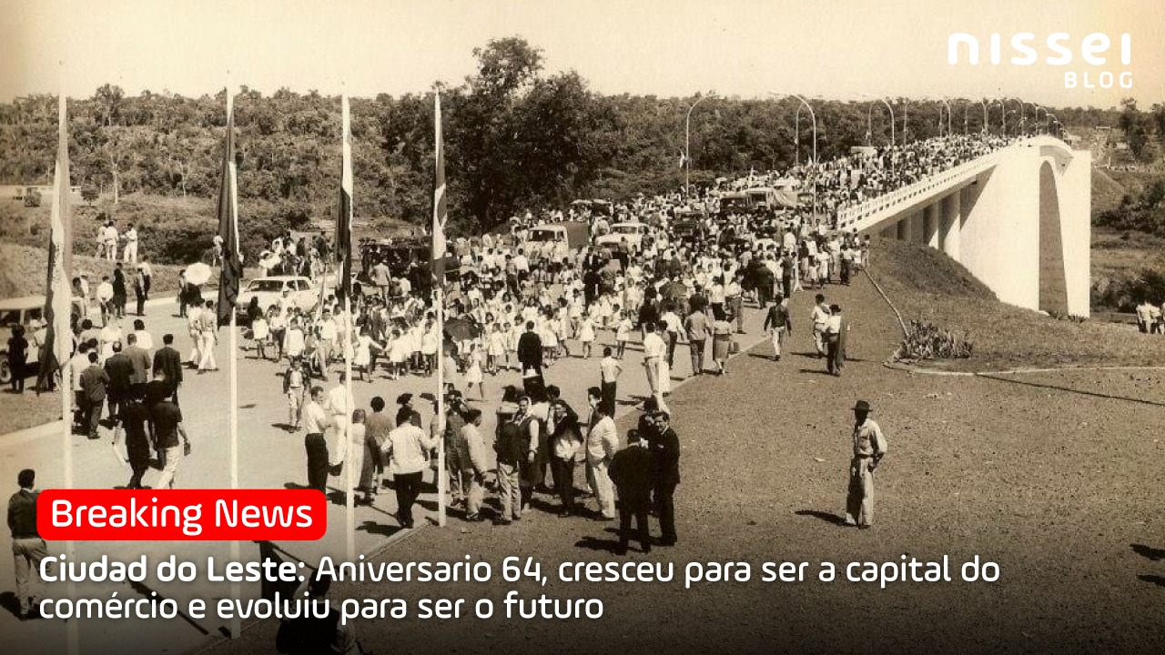 Cidade do Leste, a imparável cidade do Paraguai, está comemorando seu aniversário