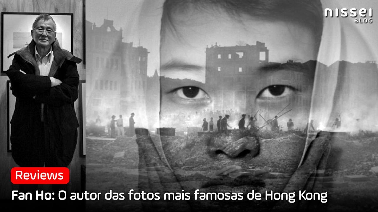 Fan Ho: o mestre oriental da fotografia preto e branco